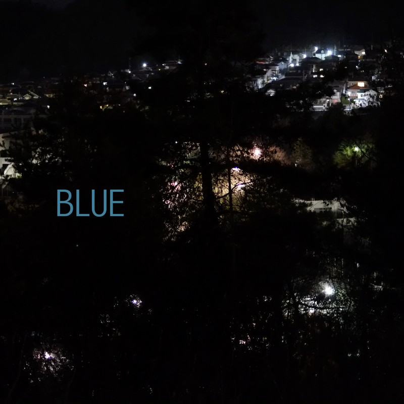 BLUE (リマスター・バージョン)