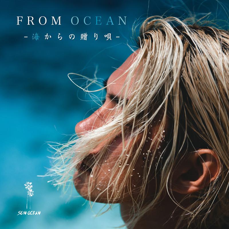 FROM OCEAN -海からの贈り唄-