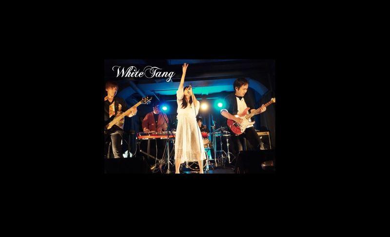 White Tang