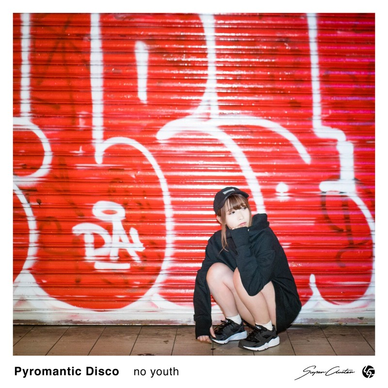 Pyromantic Disco by no youth リリース