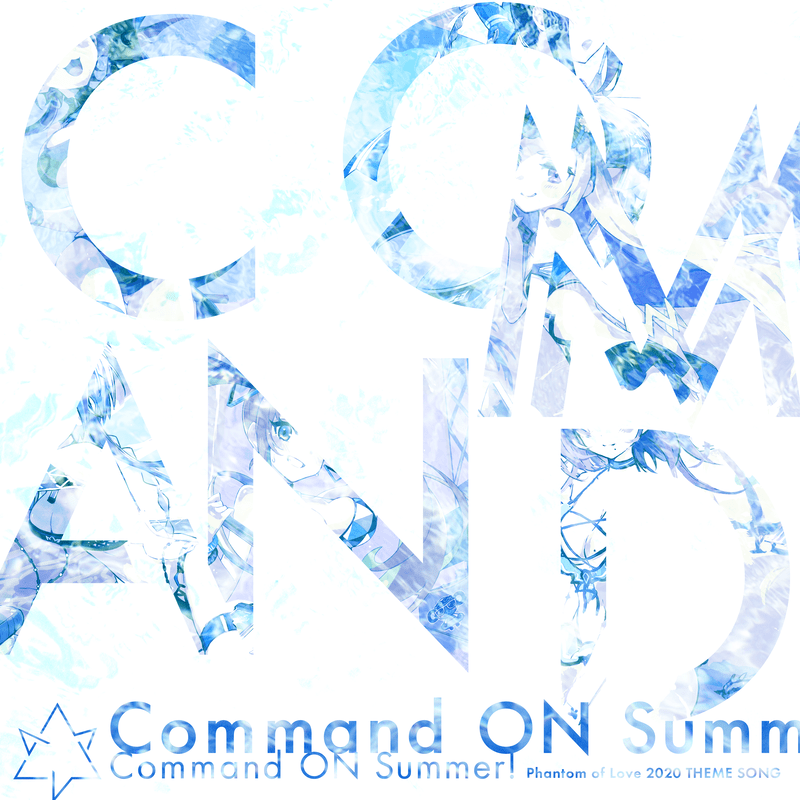 Command ON Summer!