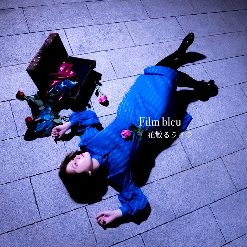film bleu