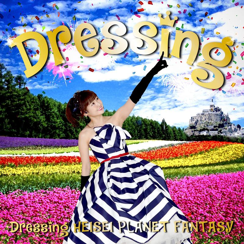 Dressing HEISEI PLANET FANTASY