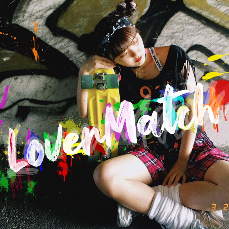 Lover Match