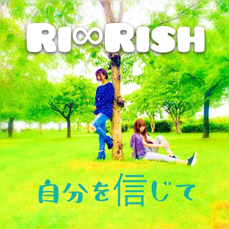 Ri∞Rish