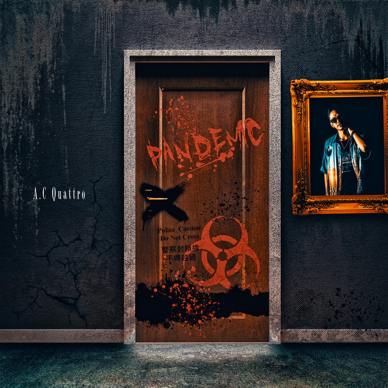 PANDEMIC (feat. Kelly Green)