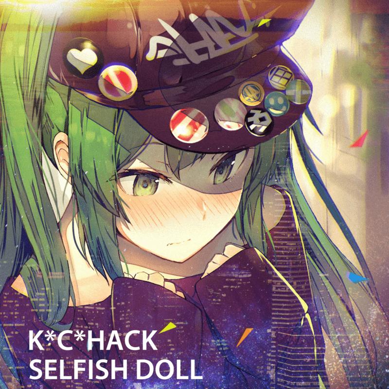 Selfish Doll