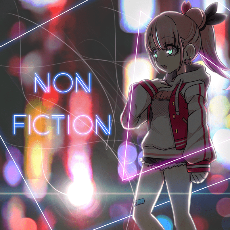 NONFICTION (feat. 初音ミク)