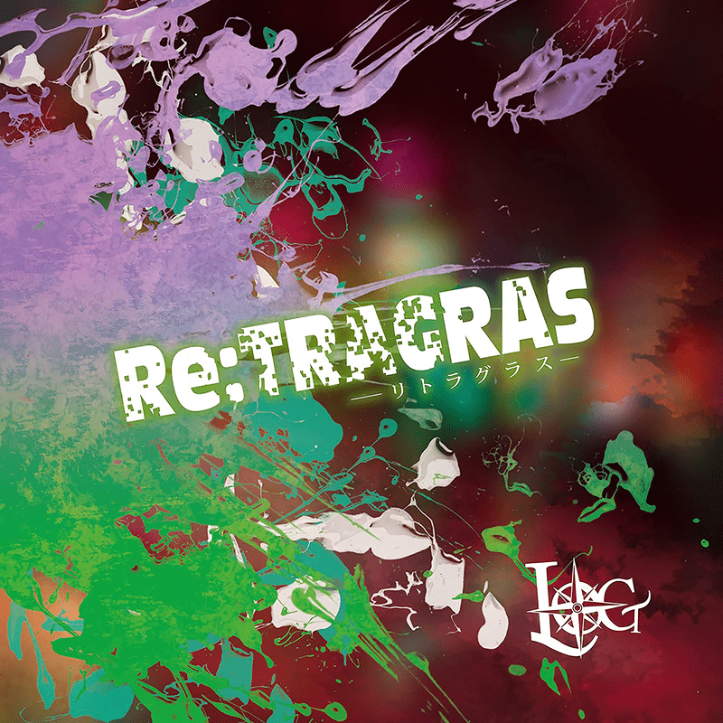 リトラグラス