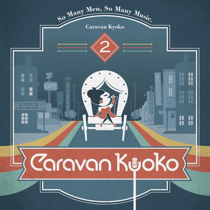 Caravan Kyoko2