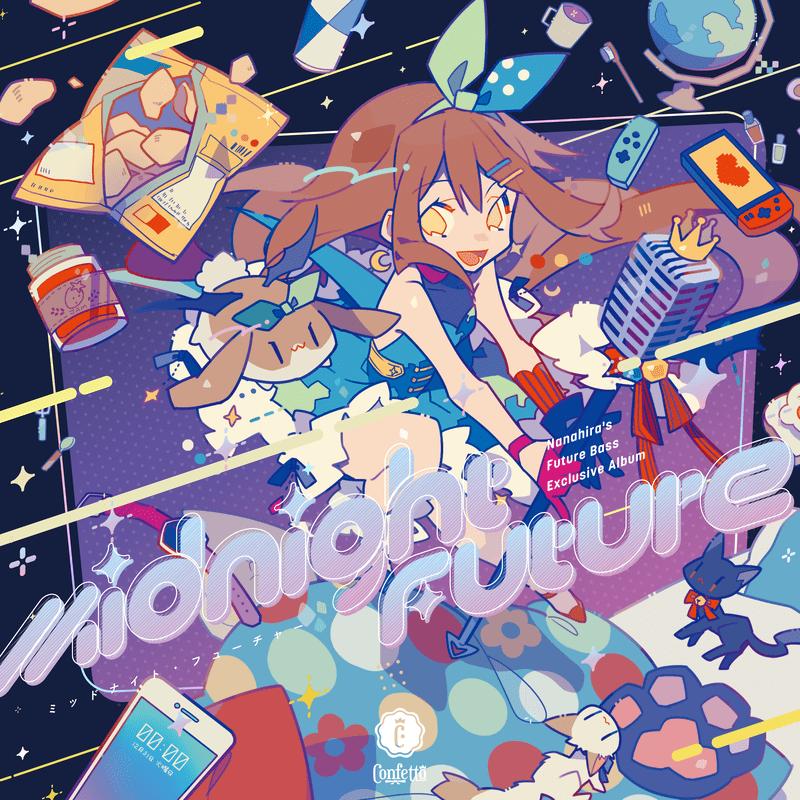 Midnight Future