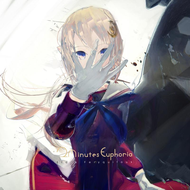 2 Minutes Euphoria -2分間の多幸感- (feat. Feryquitous)