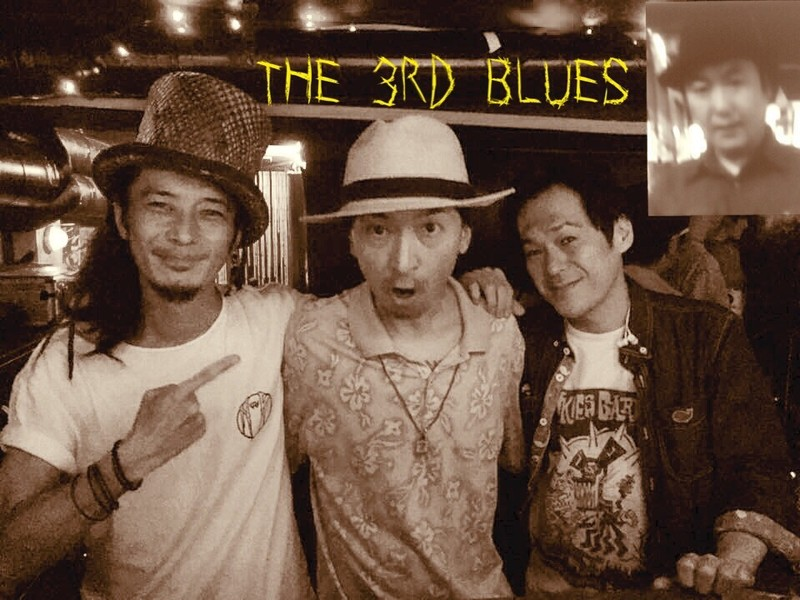 THE 3RD BLUES