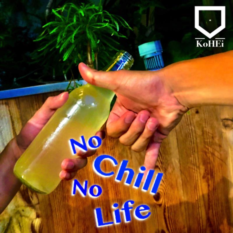 No Chill No Life
