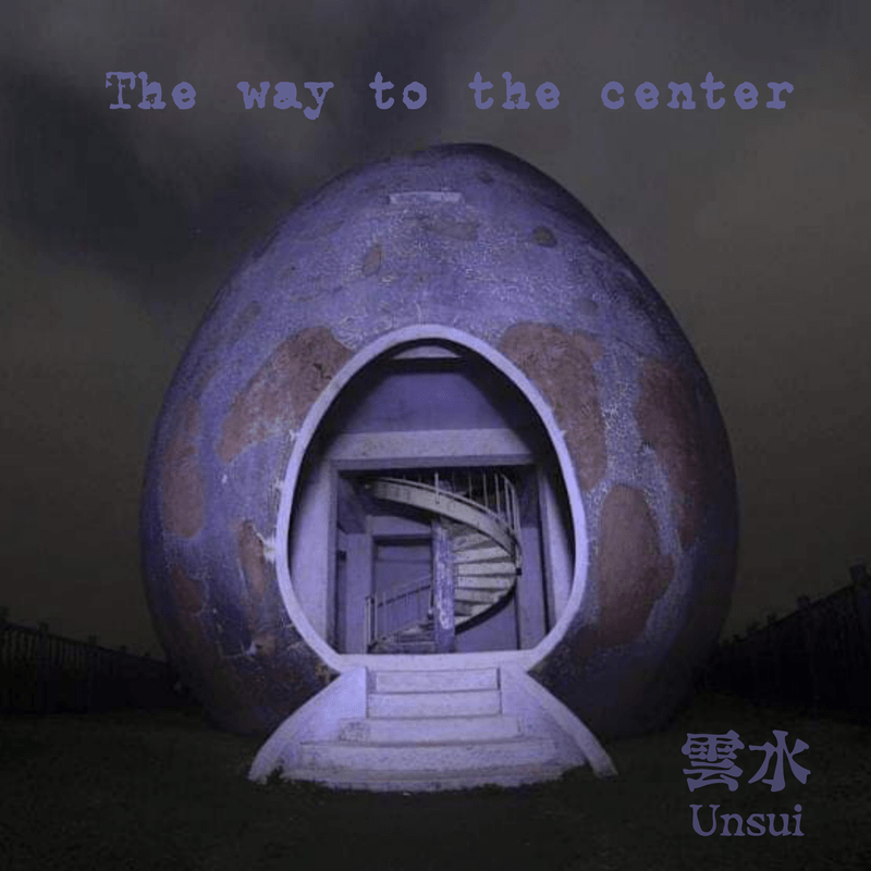 The way to the center