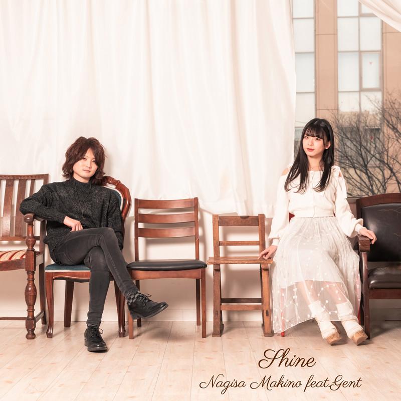 Shine (feat. GENT)