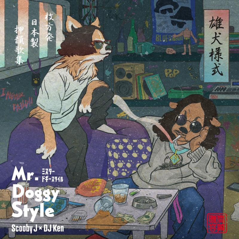 Mr.Doggy Style