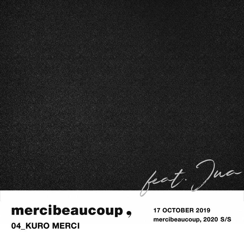 KURO MERCI