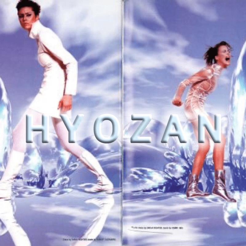 hyozan