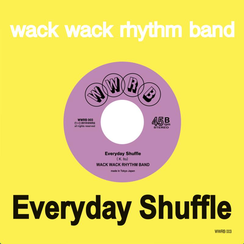 Everyday Shuffle