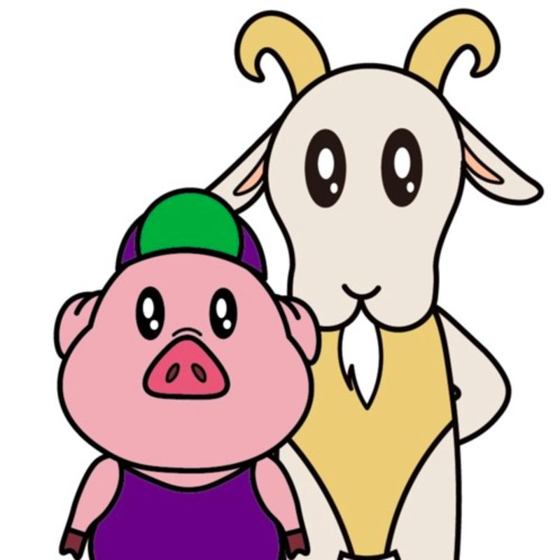 レオタードブタとヤギ・ハイレグ