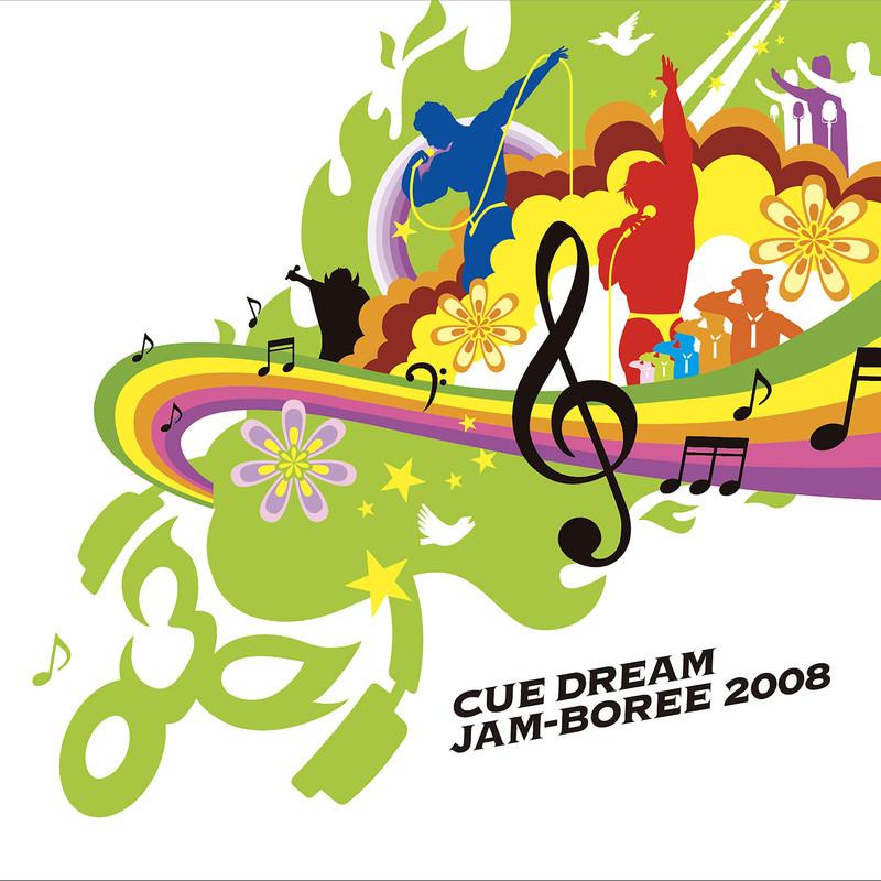 CUE DREAM JAM-BOREE 2008