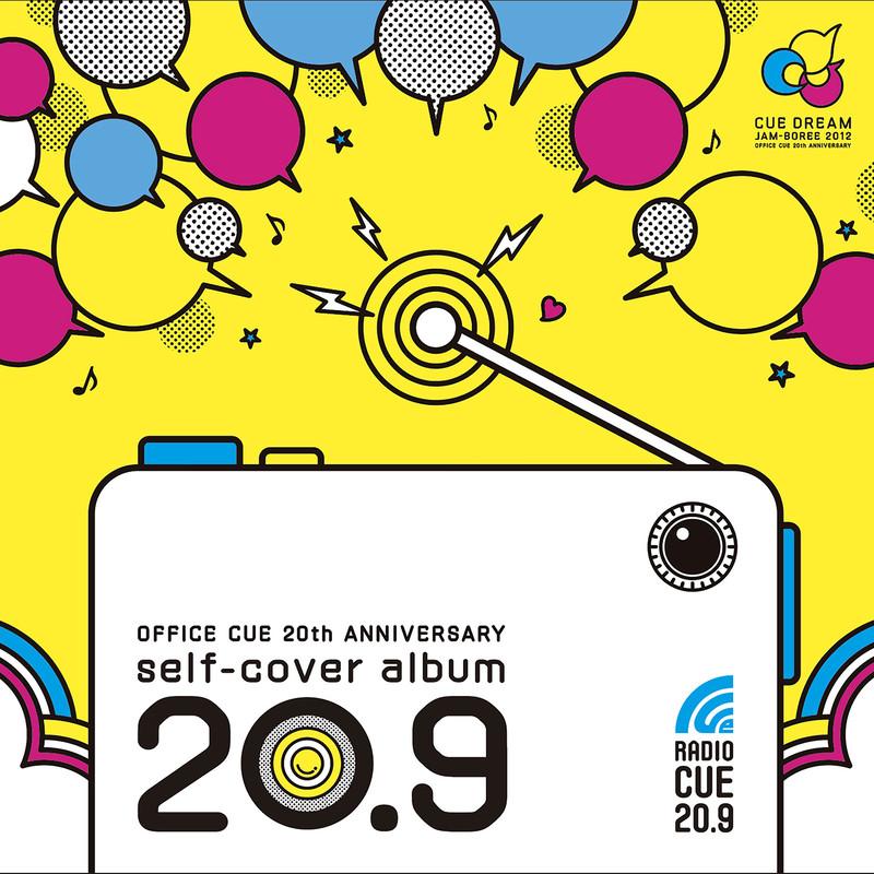 CUE DREAM JAM-BOREE 2012 self cover album 20.9