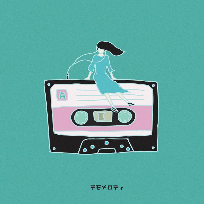 デモメロディ (feat. okkaaa)
