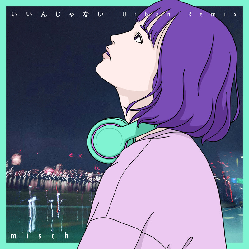 Iinnjyanai (Urban Remix)