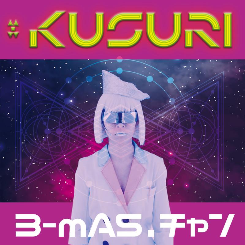 #KUSURI