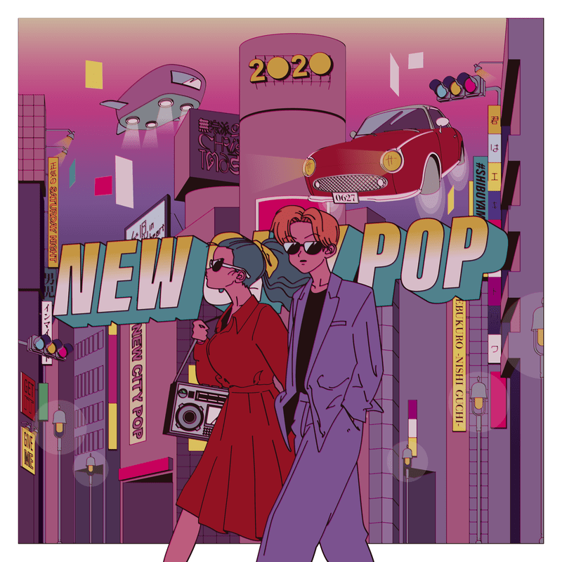 NEW CITY POP