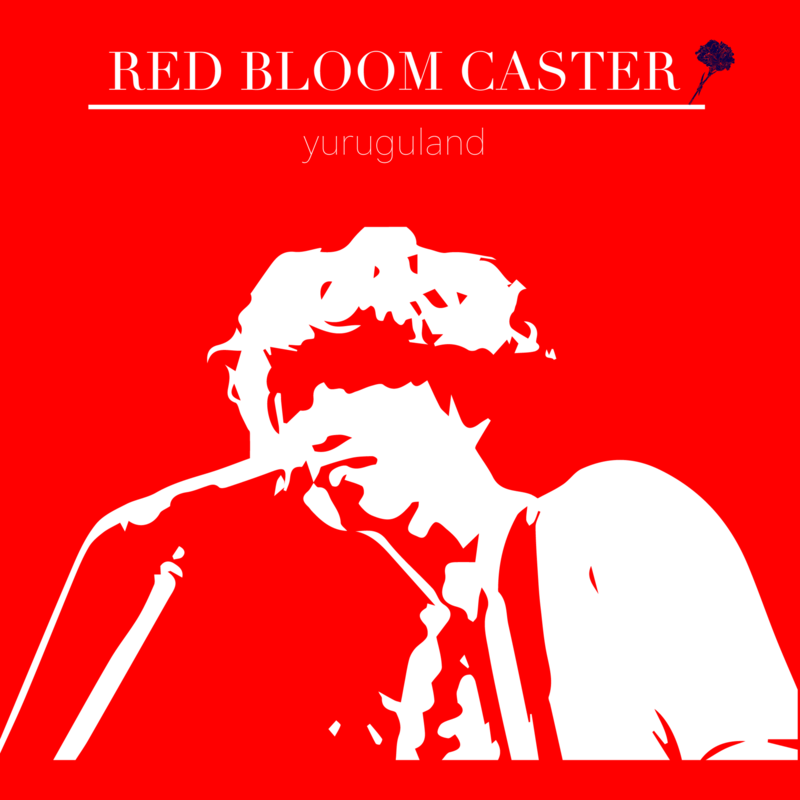 RED BLOOM CASTER
