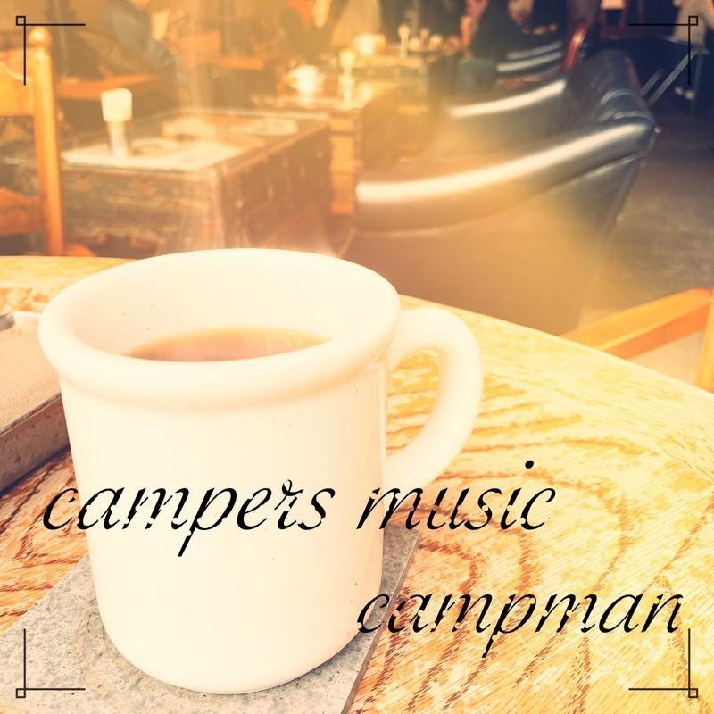 camper music