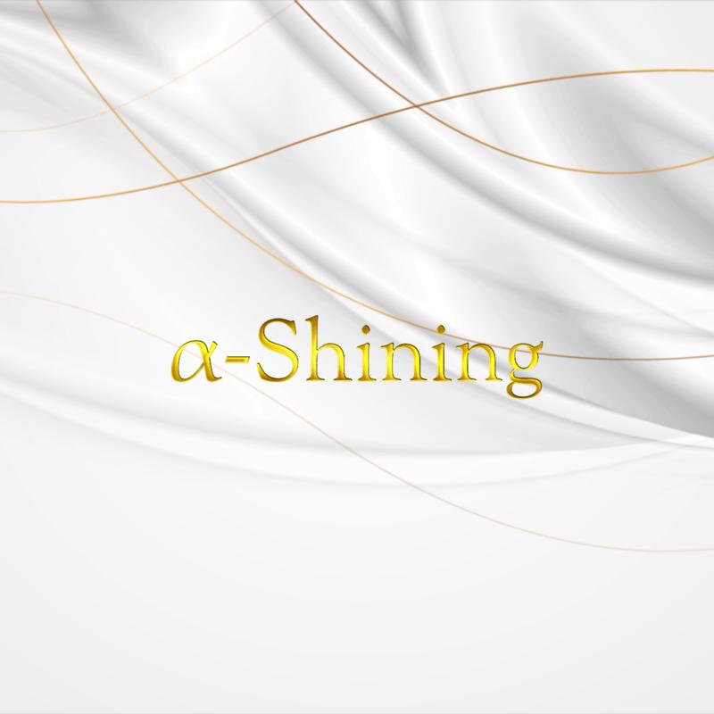 α-Shining