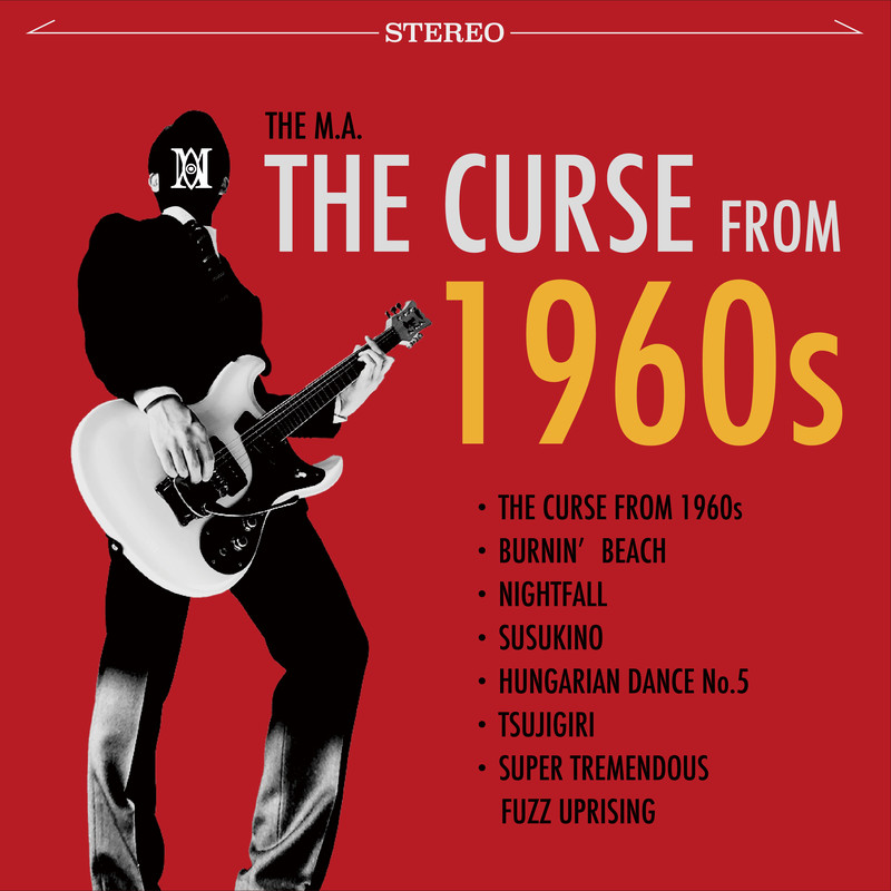 The Curse From 1960s