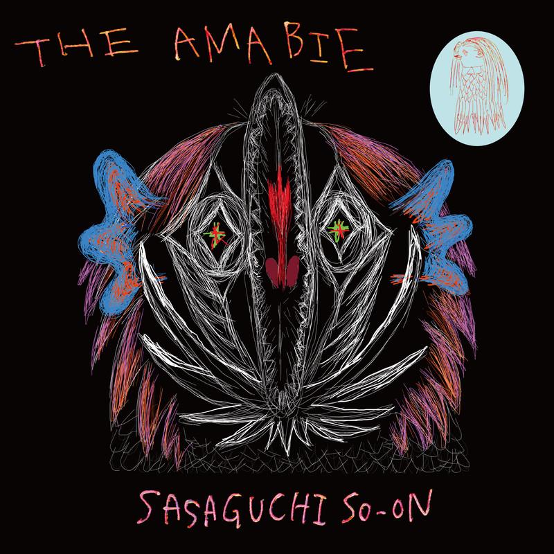 THE AMABIE