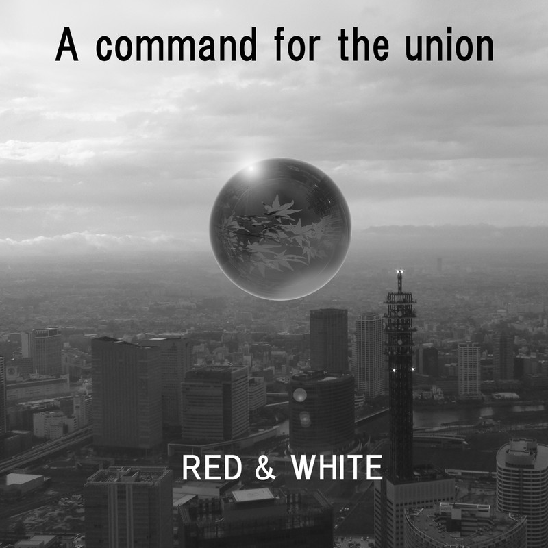 A command for the union