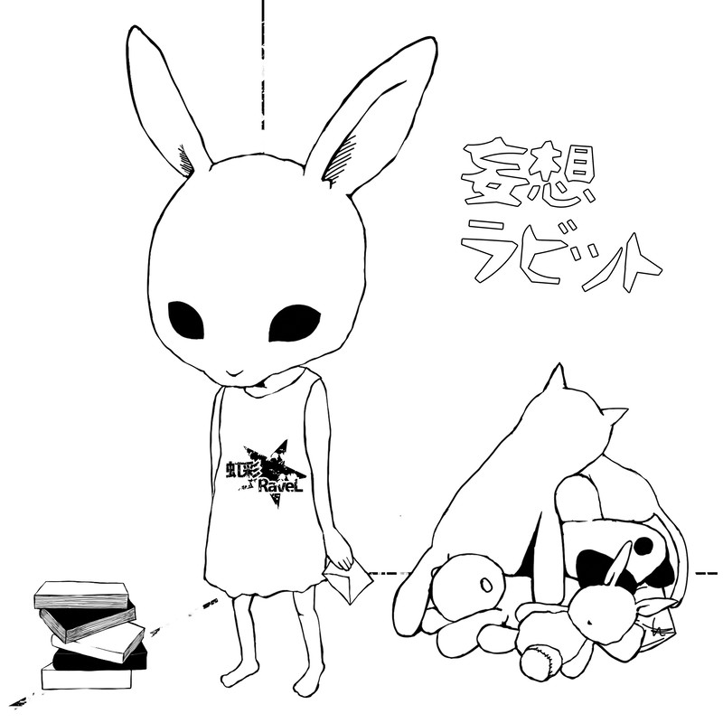 mousou rabbit