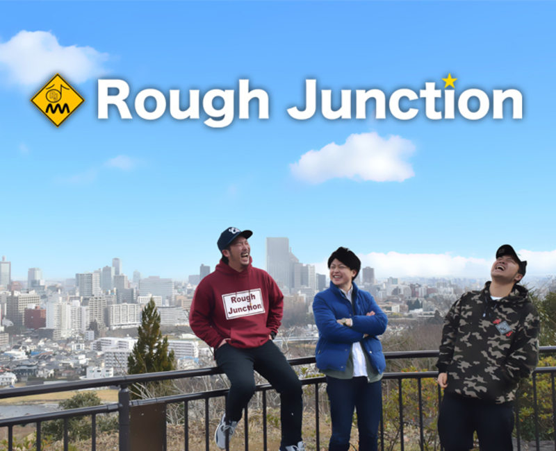 Rough Junction & TraumFabrik
