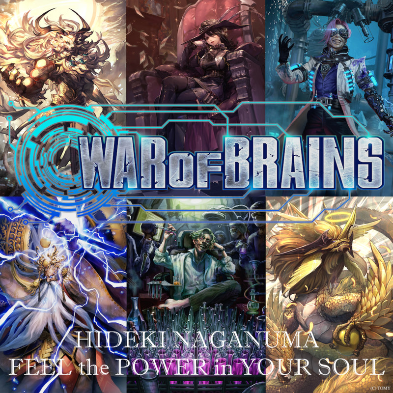 FEEL the POWER in YOUR SOUL