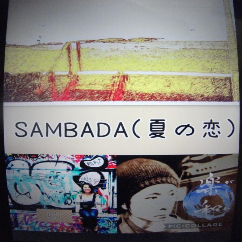 SABADA ~夏の恋~