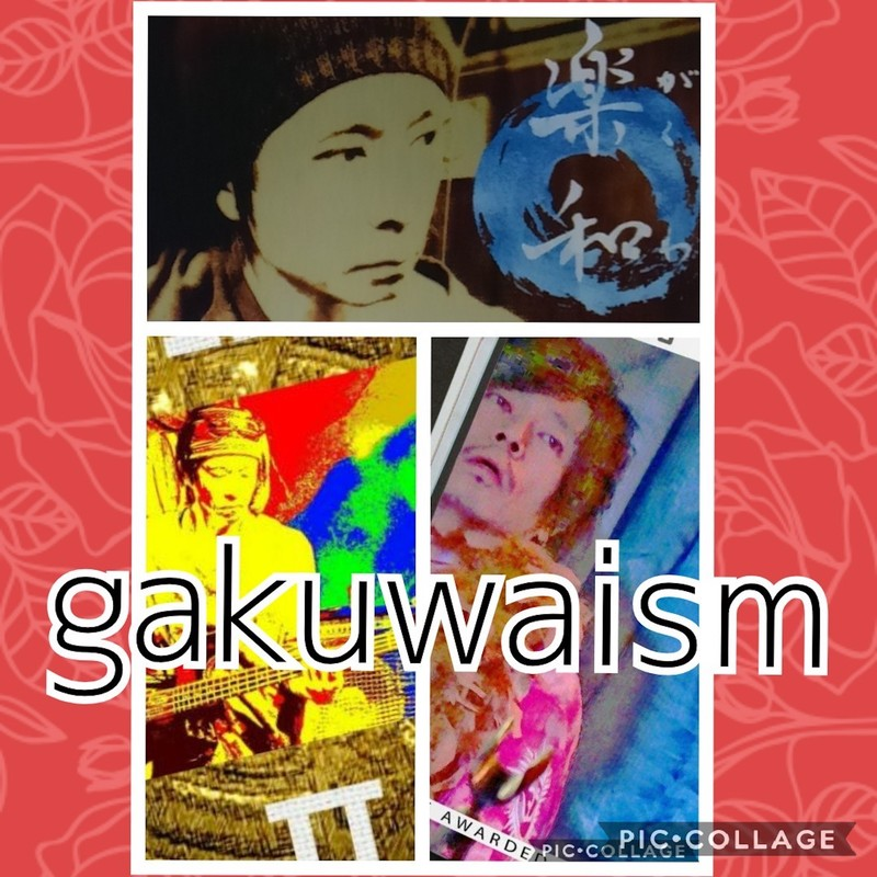gakuwaism