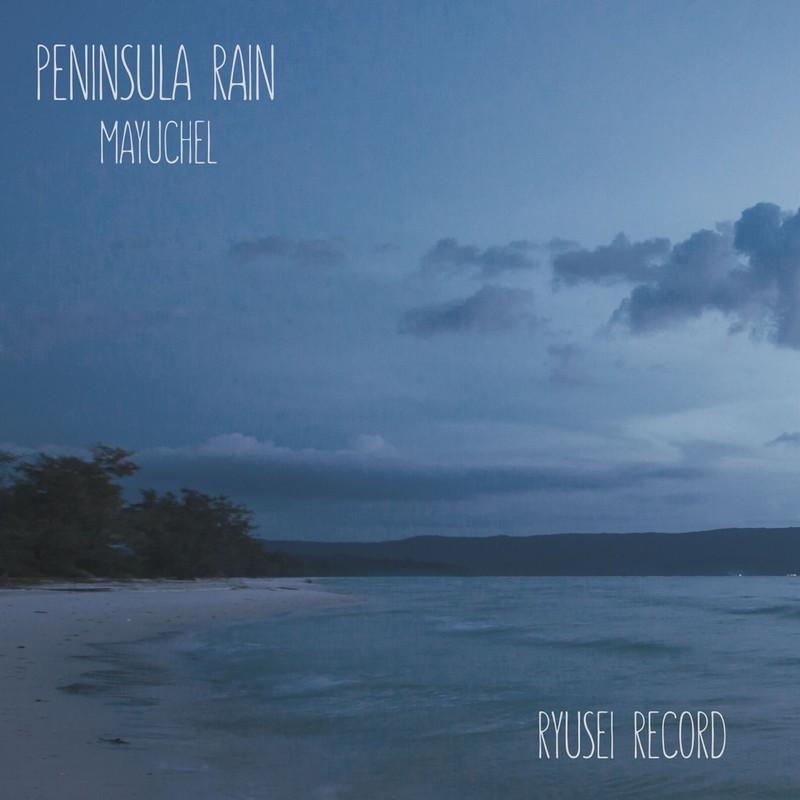 Peninsula Rain