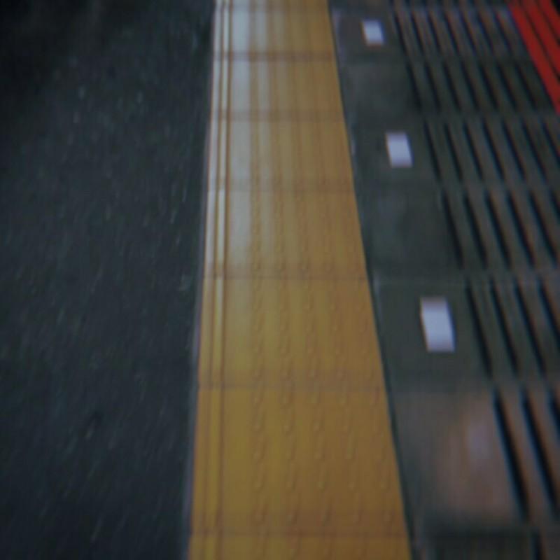 黄色い線の内側 (feat. 翔ma)
