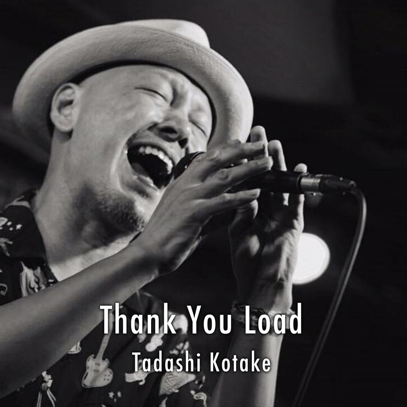 Thank You Load