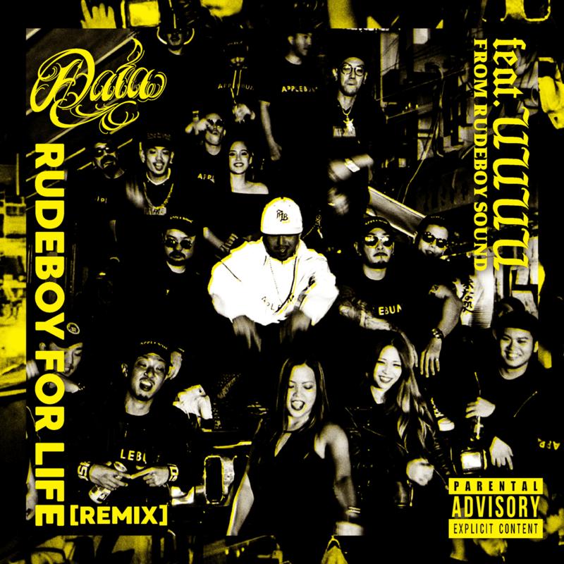 RUDEBOY FOR LIFE (REMIX) [feat. UUUU]