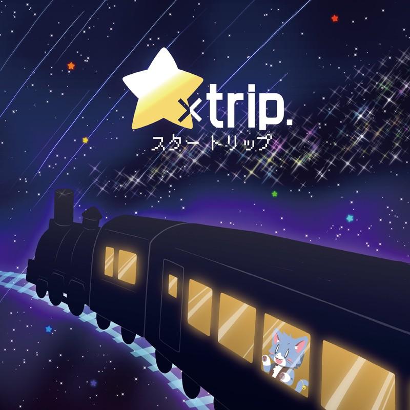 ☆×trip.