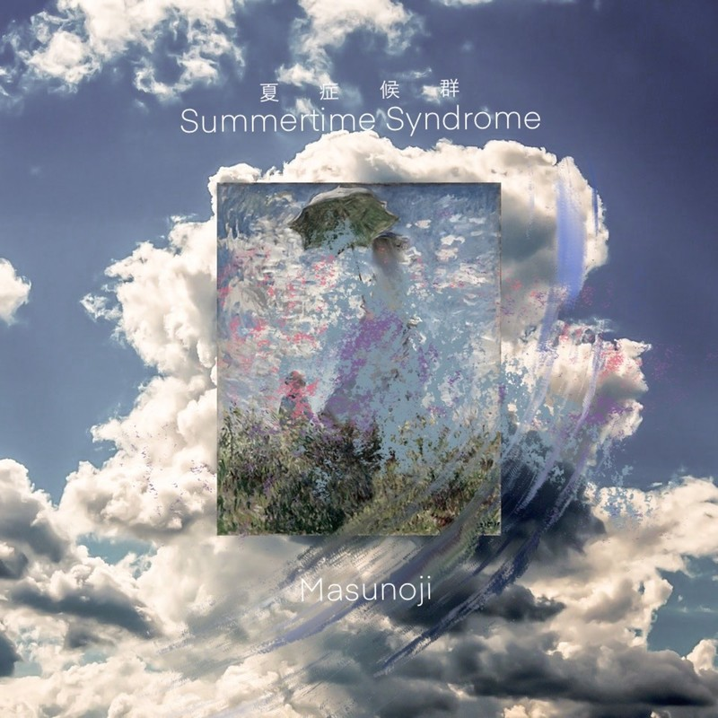 Summertime Syndrome