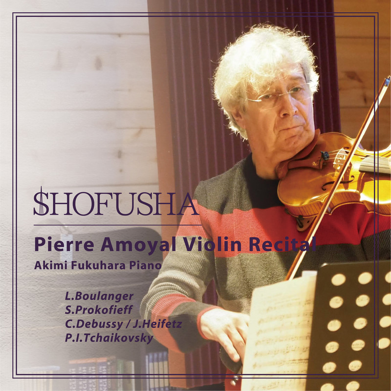 Pierre Amoyal Violin Recital