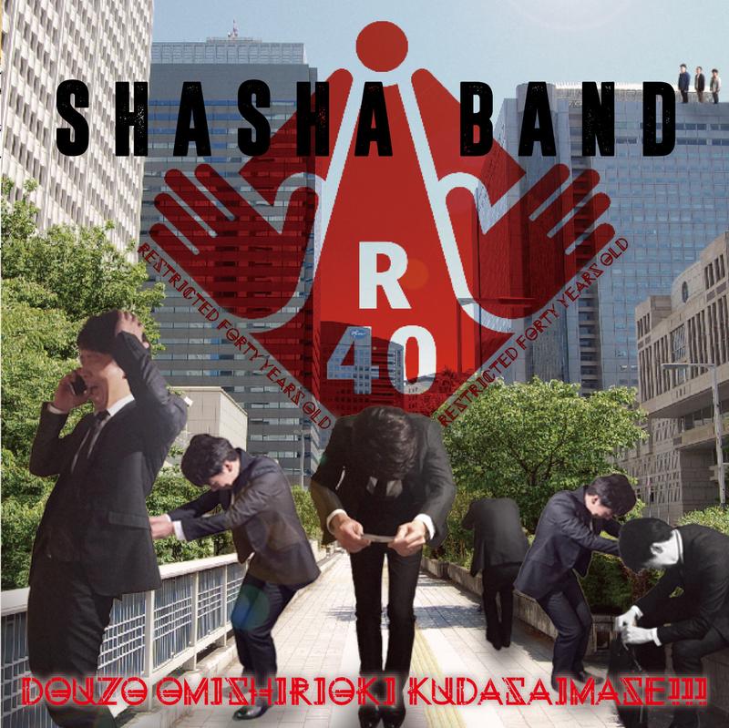 shasha band